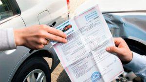 Автомобильная страховка в Казахстан