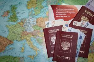 страховой полис за границу