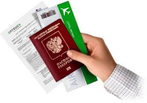 страховые полисы для выезда за границу