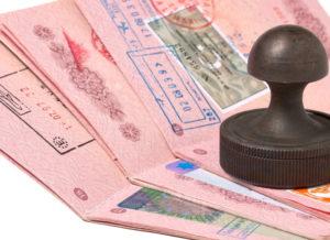 Оформить визу в Хорватию