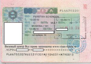 Туристическая виза в Польшу (C01)