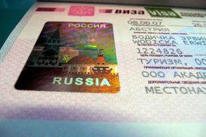 Туристическая виза в Россию для иностранцев