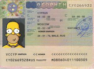Туристическую визу Кипр