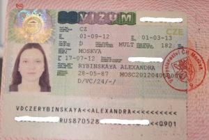 Учебная (студенческая) виза шенген