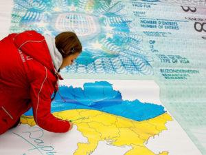 Упрощенное получение шенгенской визы для украинцев