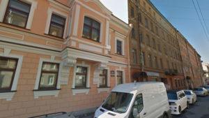 Генеральное консульство Узбекистана в Новосибирске
