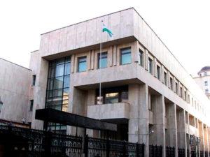 консульство Узбекистана в Новосибирске
