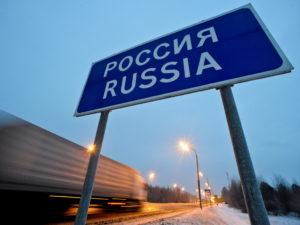 Smolensk customs