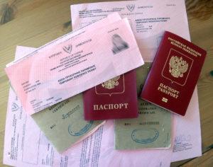 въездного документа на Кипр