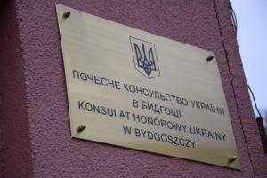 Почетное Консульство Украины в Быдгоще