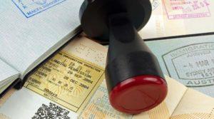 Как открыть визу в Румынию