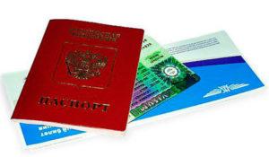 Оформление документов на въезд на ГОА в консульстве Индии
