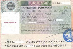 виза оформляется во Францию