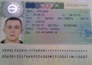 Виза типа D в Польшу для белорусов