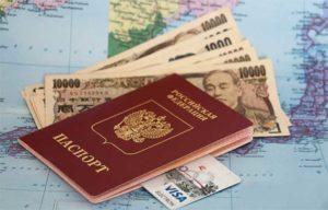 Процедура получения визы в Японию