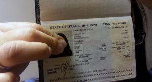 виза в Израиль
