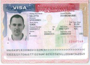 виза в пуэрто рико