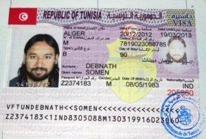 Виза в Тунис для украинцев