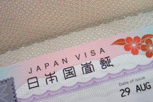 виза Япония