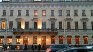 Визовый центр Италии в Санкт Петербурге