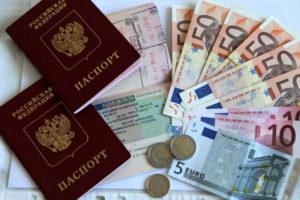 Загранпаспорт и валюта