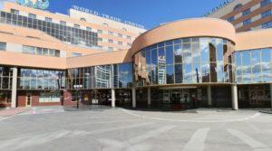 Визовый центр в Екатеринбурге