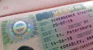 визу вГерманию