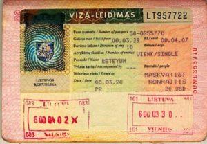 Визу в Литву
