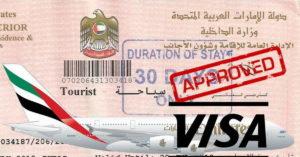 визу в ОАЭ