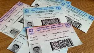 Волонтерская виза в Израиль