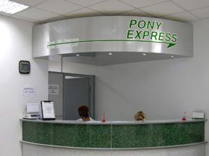 компании Пони Экспресс (Pony Express)