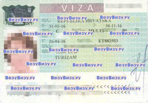 Транзитная виза в Хорватию для россиян
