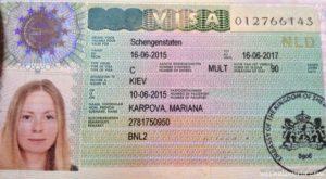 Фото для визы шенгенской зоныФото для визы шенгенской зоныФото для визы шенгенской зоны