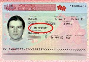 Транзитная виза Японии