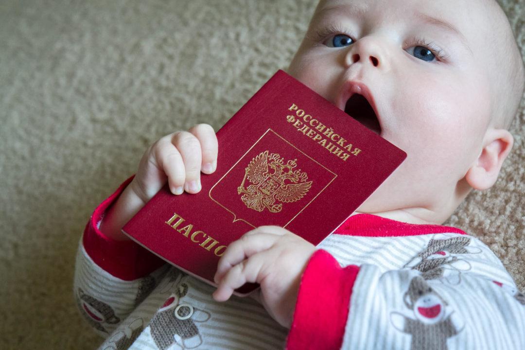 Подать заявление на загранпаспорт самара