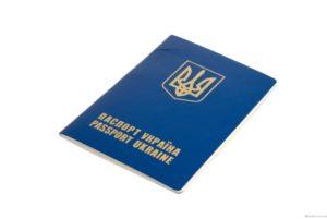 Загранпаспорт в Украине: сколько стоит и как оформить без очереди