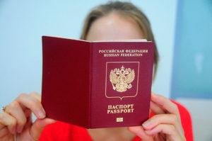 Замена заграничного паспорт