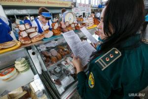 Правила ввоза продуктов в Россию