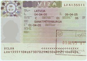 Оформление шенгенской визы в Латвию из Екатеринбурга