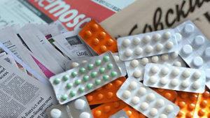 Правила ввоза лекарственных препаратов в Россию