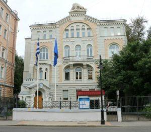 Генеральное консульство Греции