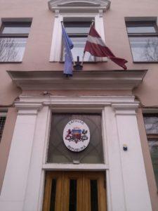 Генеральное консульство Латвийской Республики в Санкт-Петербурге