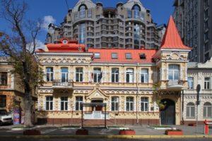 Генеральное Посольство Республики Польша в Киеве