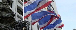 Генеральные консульства Таиланда