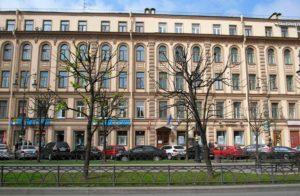 Генконсульство Греции в Санкт-Петербурге