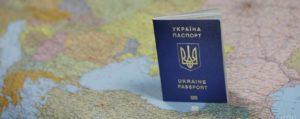 Граждане Украины