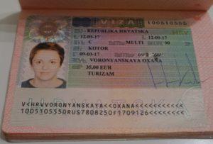 Хорватская туристическая виза