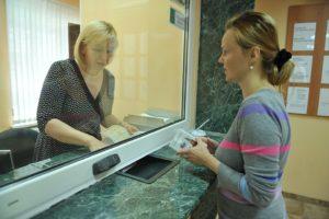 Консульский отдел ГенеральногоконсульстваВенгрии в Екатеринбурге
