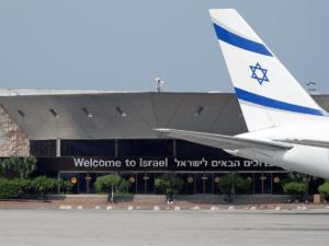 израиль в аэропорту