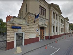 Консульский отдел Посольства Латвии в Москве